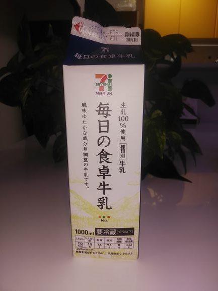 ラクトフェリンは牛乳から作られる